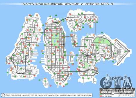 Maps For Gta 4