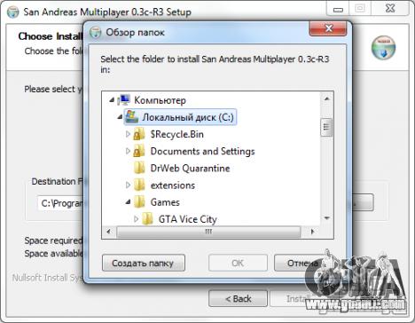 Select installation directory SAMP