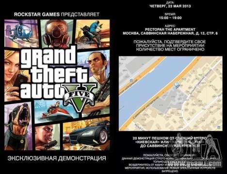Зарисовка интерфейса игрока и HUD из GTA 5