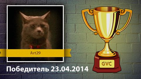 the results of the competition with 16.04 on 23.04.2014