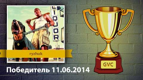 the results of the competition with 06.06 on 11.06.2014