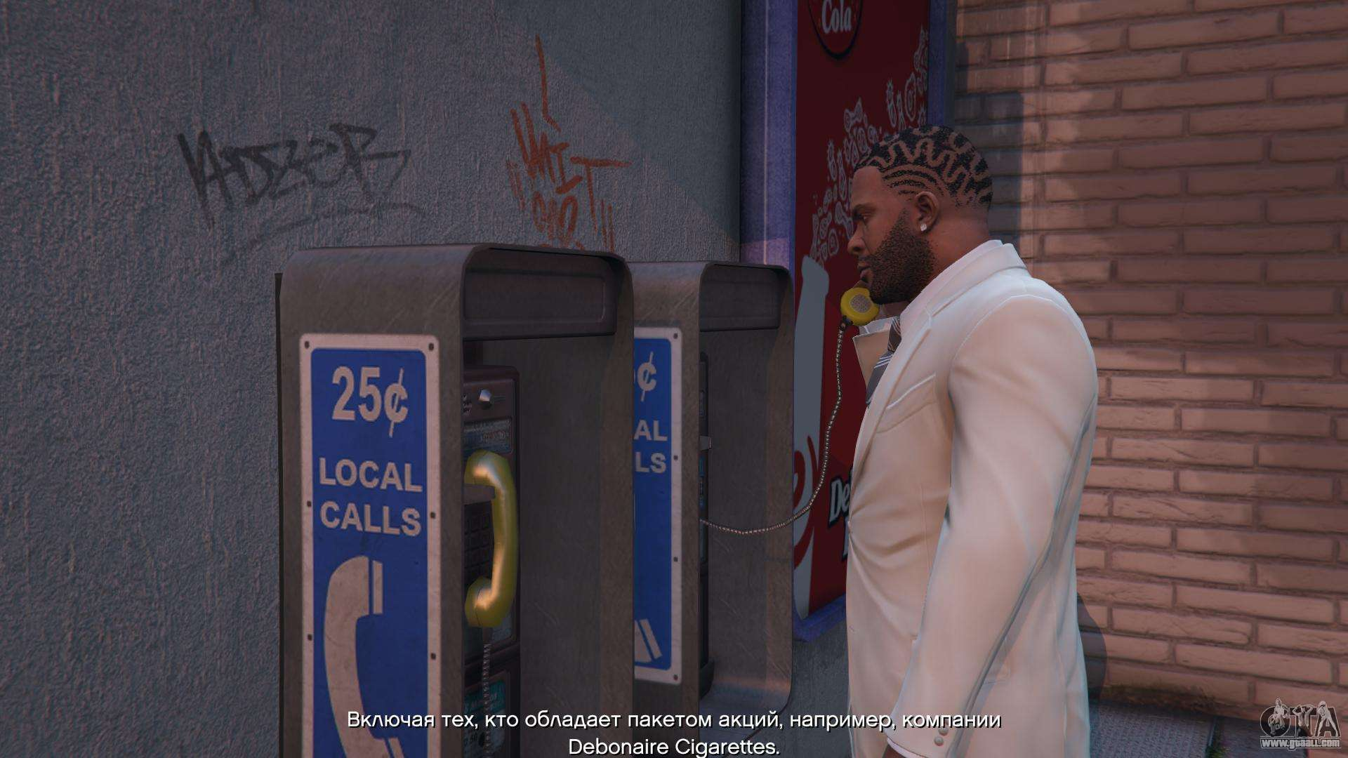 The Mission About The Shares On The Stock Market In Gta 5  Debonaire  Cigarettes