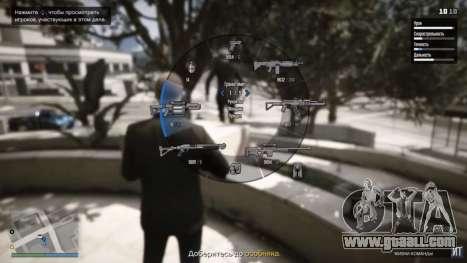 New glitch for GTA Online: infinite ammo