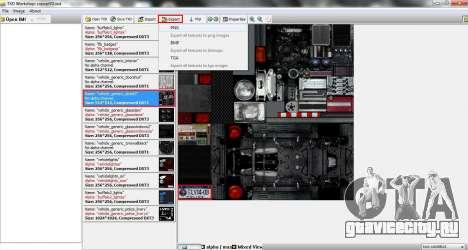 Как работать с текстурными TXD файлами