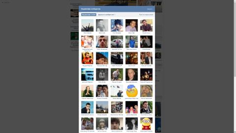GTAViceCity.RU VKontakte - we have already 50K!