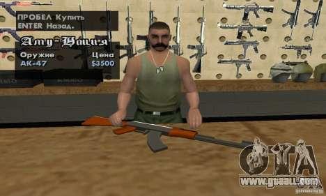 The new AK-47 for GTA San Andreas