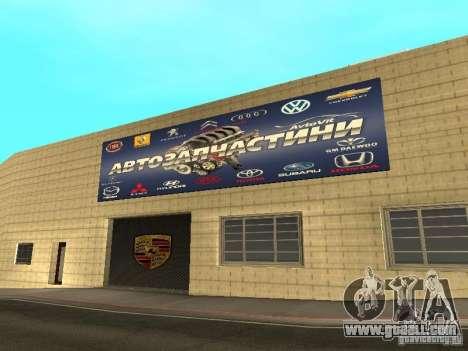Motor Show Porsche for GTA San Andreas seventh screenshot