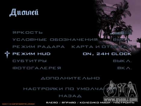 12/24-hour format for GTA San Andreas second screenshot