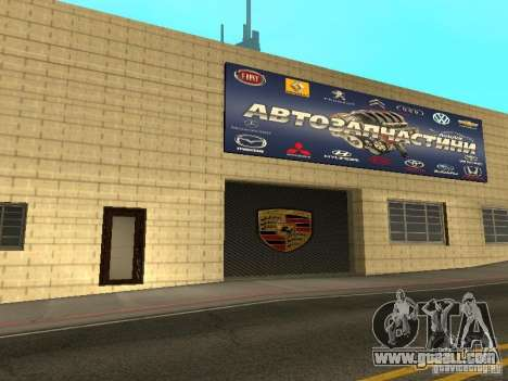 Motor Show Porsche for GTA San Andreas eighth screenshot