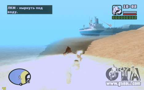 ENBSeries By VadimSpiridonov v.0.2 for GTA San Andreas fifth screenshot