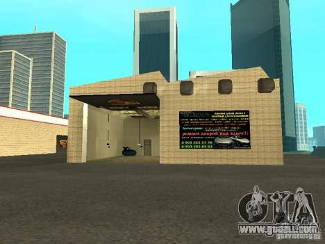 Motor Show Porsche for GTA San Andreas sixth screenshot