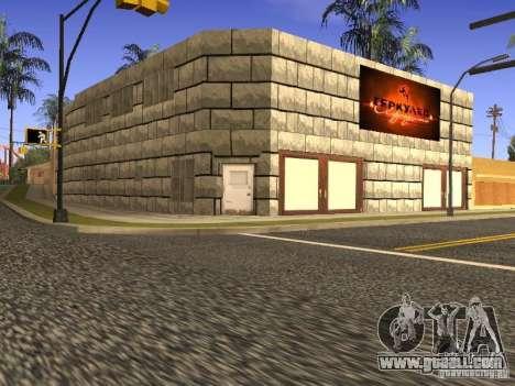 New Los Santos for GTA San Andreas