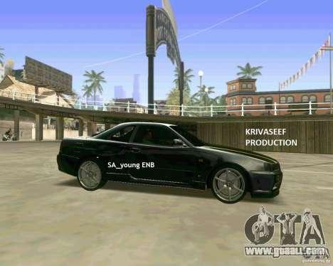 Young ENBSeries for GTA San Andreas seventh screenshot