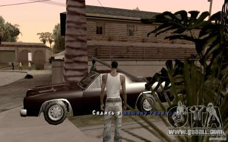 New font for GTA San Andreas seventh screenshot