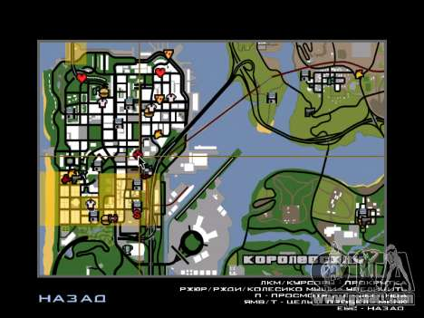 Twin towers BETA for GTA San Andreas third screenshot