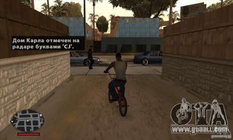 HUD for SAMP for GTA San Andreas fifth screenshot