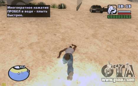 ENBSeries By VadimSpiridonov v.0.2 for GTA San Andreas seventh screenshot