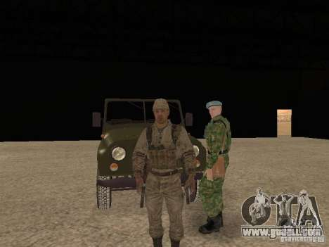 A Soviet Soldier Skin for GTA San Andreas sixth screenshot