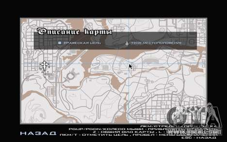 GTA V map for GTA San Andreas sixth screenshot