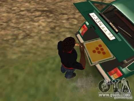 Hungry CJ v. 3 final for GTA San Andreas forth screenshot