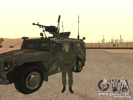 Spetsnaz VDV for GTA San Andreas second screenshot