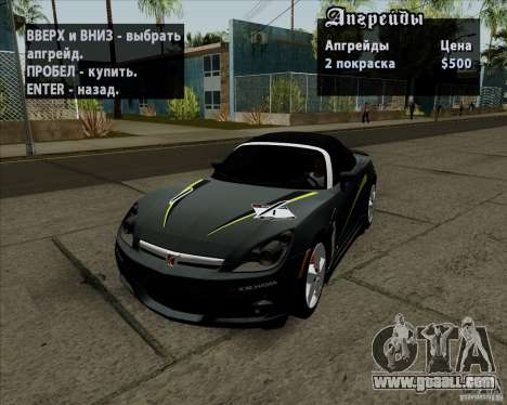 Saturn Sky Red Line 2007 v1.0 for GTA San Andreas inner view