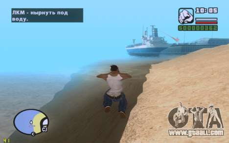ENBSeries By VadimSpiridonov v.0.2 for GTA San Andreas sixth screenshot