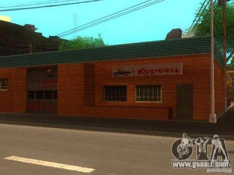 Village Stepanovo for GTA San Andreas third screenshot