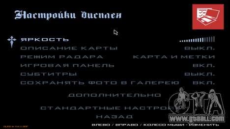 New menu from CatVitalio for GTA San Andreas eighth screenshot