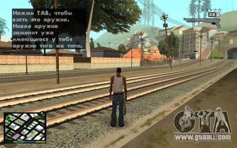 GTA V Interface for GTA San Andreas third screenshot