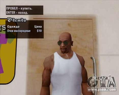 Green sunglasses Aviators for GTA San Andreas sixth screenshot