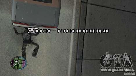 GTAIV HUD for a wide screen (16: 9) v2 for GTA San Andreas sixth screenshot