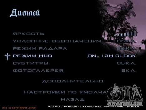 12/24-hour format for GTA San Andreas third screenshot