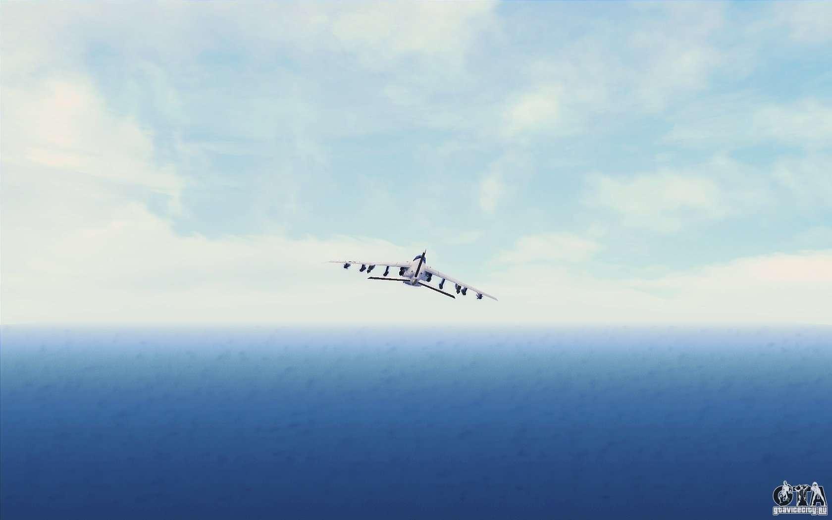 Sky Box V2 0 For Gta San Andreas