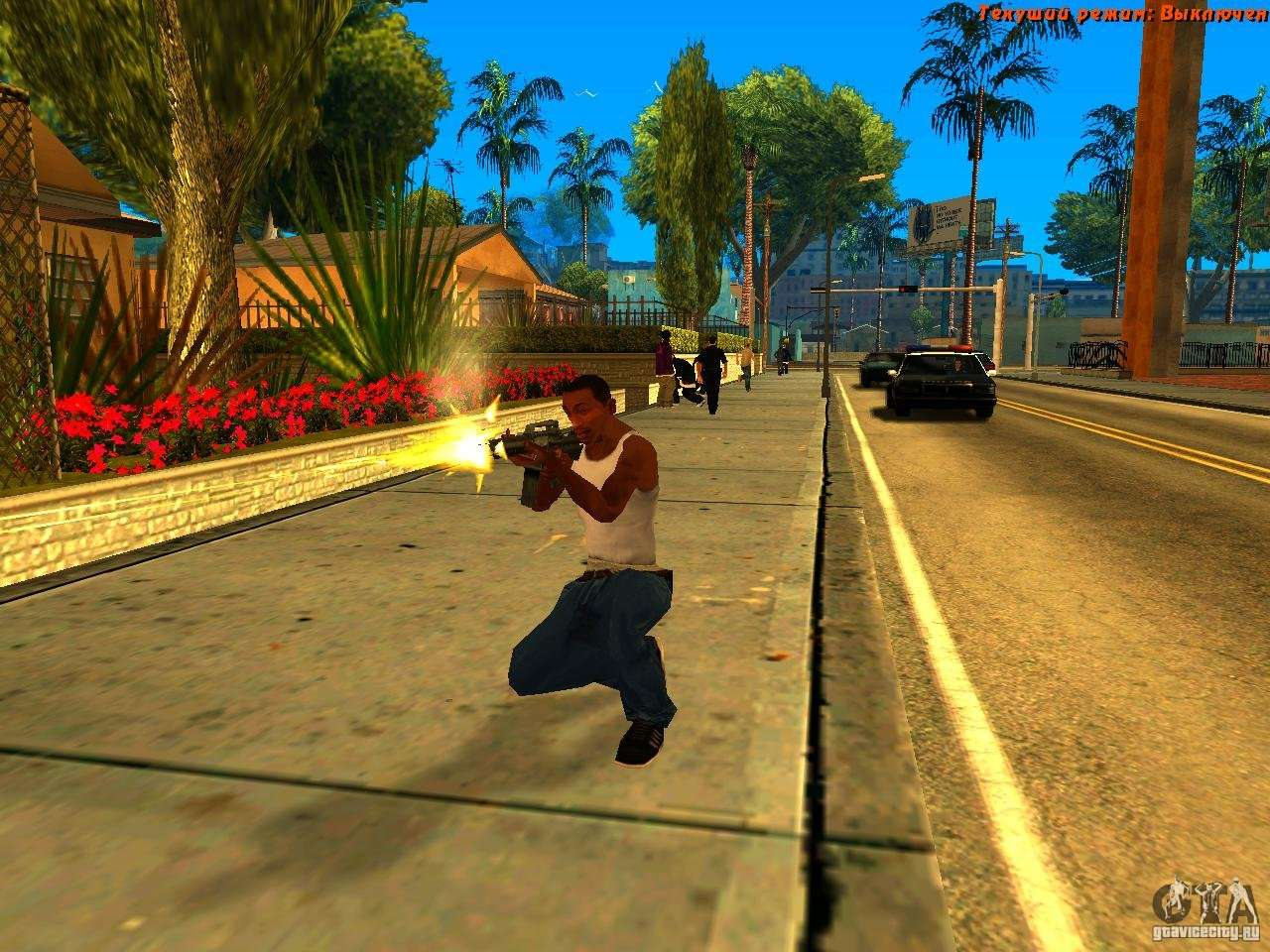 New Animations V1 0 For Gta San Andreas