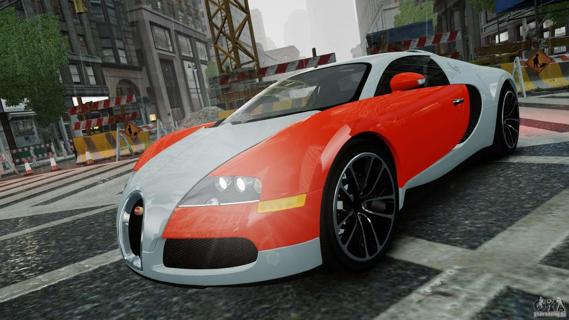 23011-1359561979-enb2013-1-30-15-41-40 Wonderful Bugatti Veyron Xbox 360 Games Cars Trend