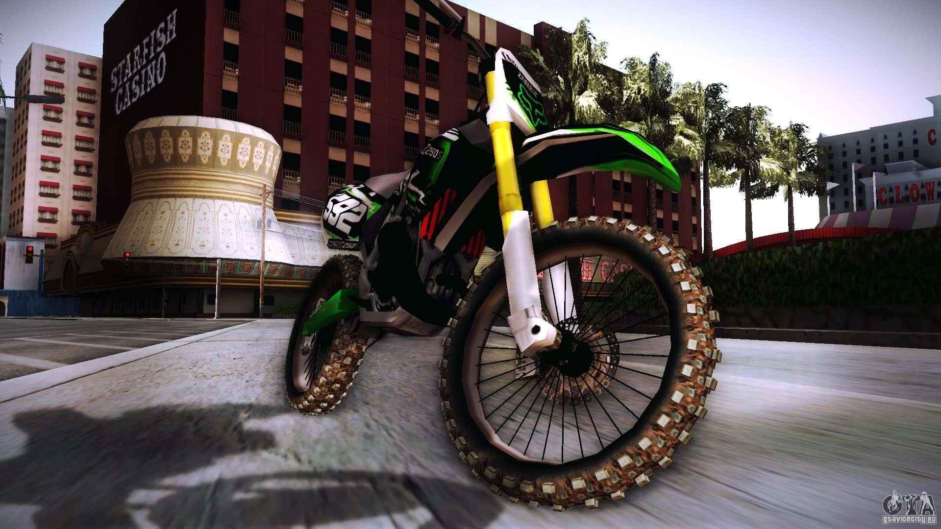 Kawasaki motorcycle mods - GTA San Andreas