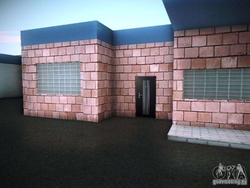 New Garage In San Fierro For Gta San Andreas