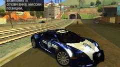 Bugatti Veyron Federal Police