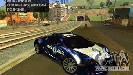 Bugatti Veyron Federal Police for GTA San Andreas