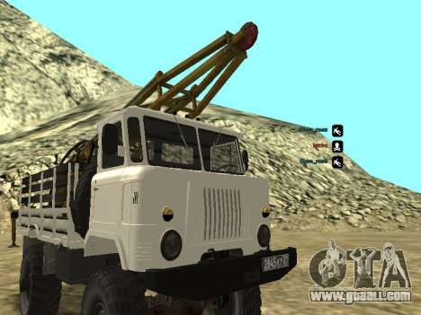 66 Gas Drilling for GTA San Andreas inner view