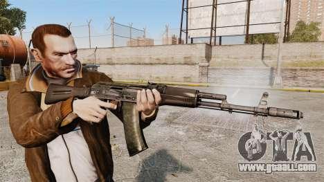 AK-74M for GTA 4