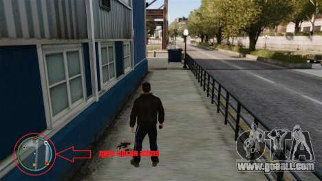 New color icons for GTA 4 second screenshot