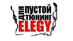 Empty Elegy for tuning