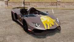 Lamborghini Aventador J Big Lambo
