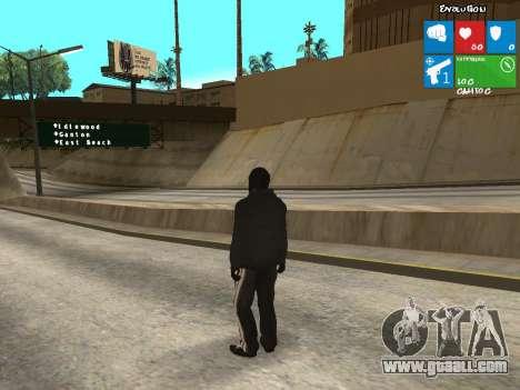 Bad guy for GTA San Andreas second screenshot
