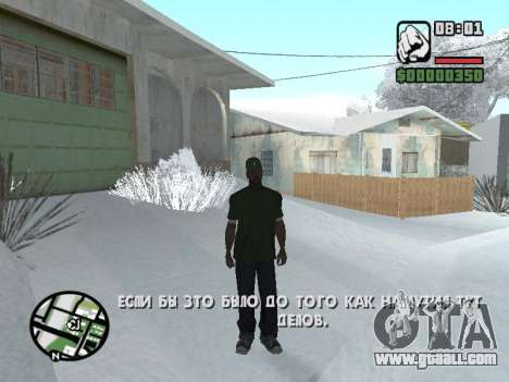 Switching between characters as in GTA V for GTA San Andreas second screenshot