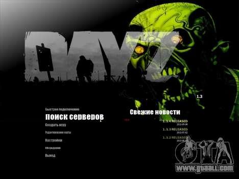The menu of the MTA in Russian for GTA San Andreas second screenshot