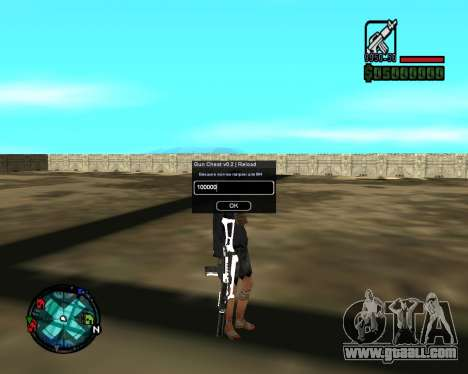 Cleo Gun for SA:MP (dgun) for GTA San Andreas forth screenshot