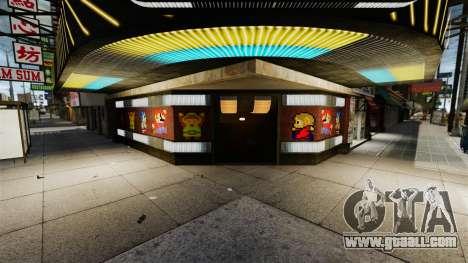 Real stores v2 for GTA 4 seventh screenshot